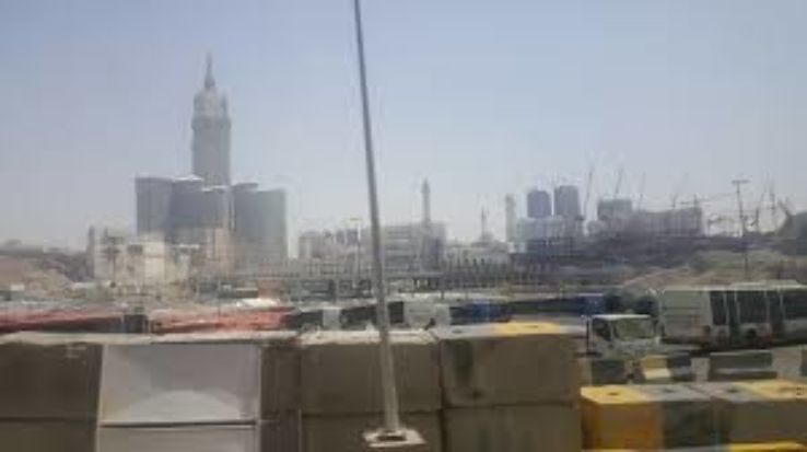 The Makkah Clock Astronomy Exhibition and Viewing Deck 2019, #1 top